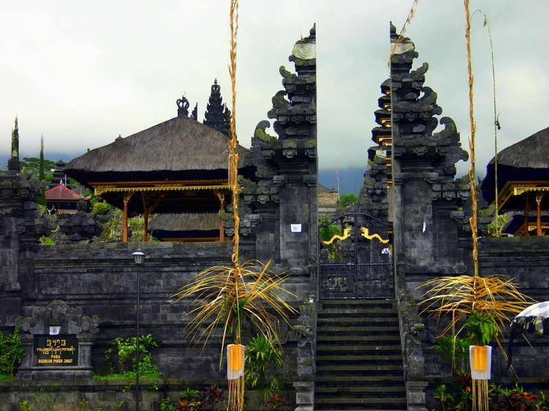 perspective of hinduism religion indonesian Buddhism is also very similar to hinduism as it was created from  some see buddhism as a religion,  (from a western christian perspective) what buddhism.