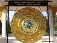 World Peace Gong ©Jameslim1973