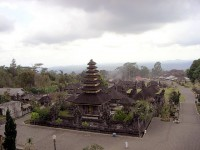The natural and historic dowry of the Island of Bali